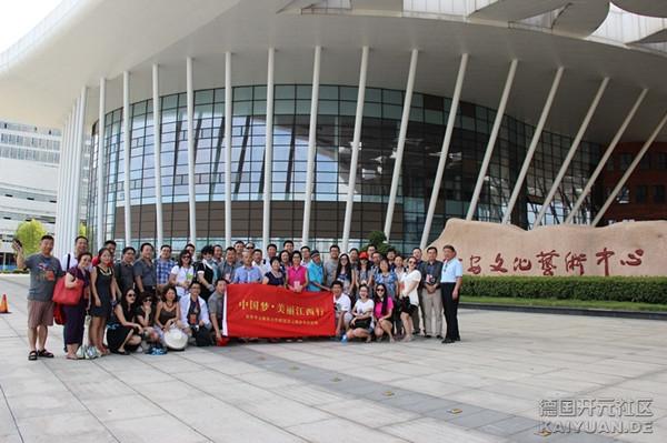 36家海外华文媒体在吉安市吉安文化艺术中心前合影留念_副本.jpg