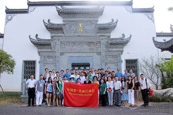 来自世界五大洲19个国家和地区的36家海外华文媒体的老总、编辑、记者走进美丽乡村,梦.jpg