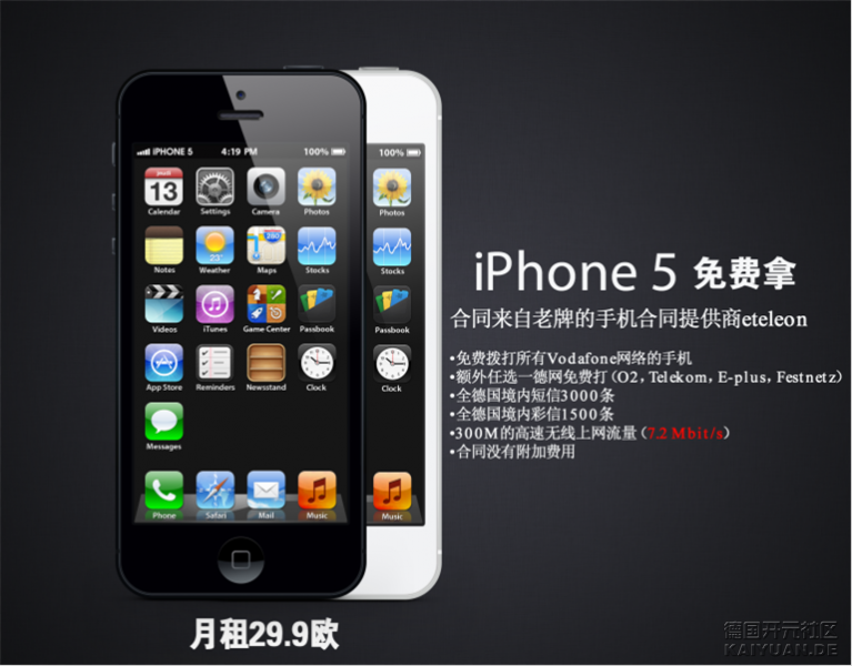 iPhone-5-Black-small.PNG