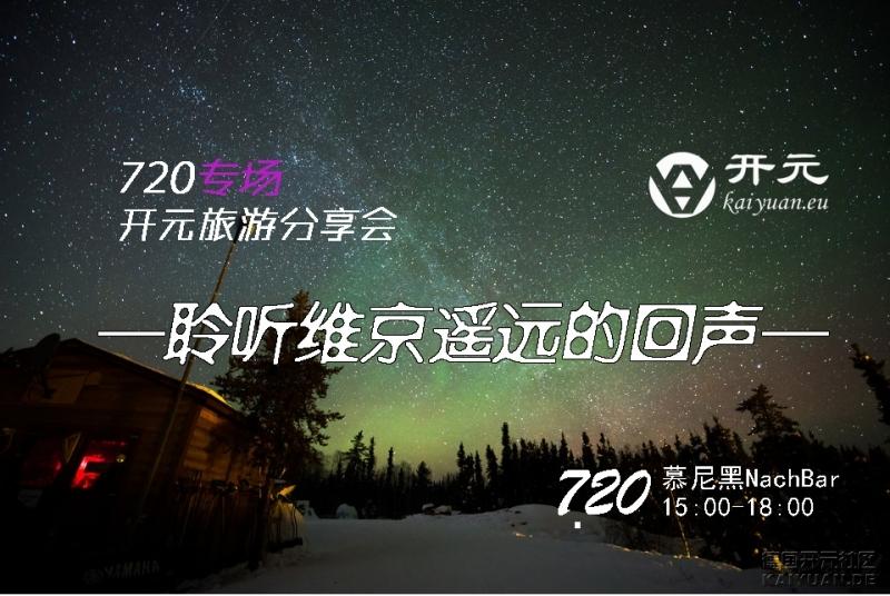 分享会报名海报_banner.jpg