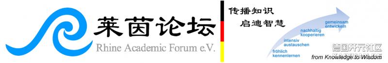 rhineforum-logo.png